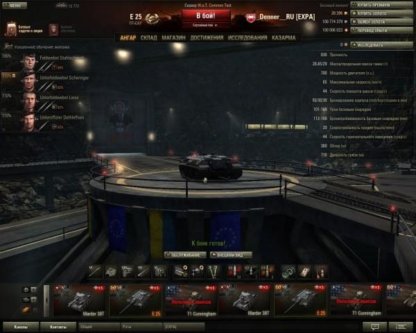 world of tanks aslain mod